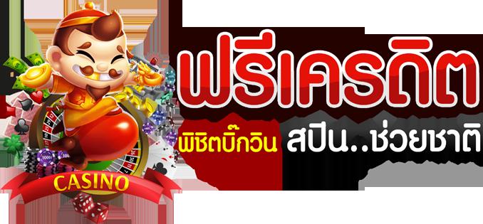 12daily.net Logo